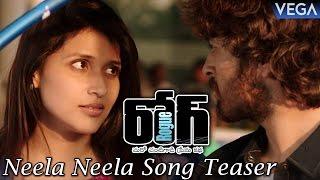 Rogue Movie Songs   Neela Neela Song Teaser   Latest Telugu Movie Trailers 2017