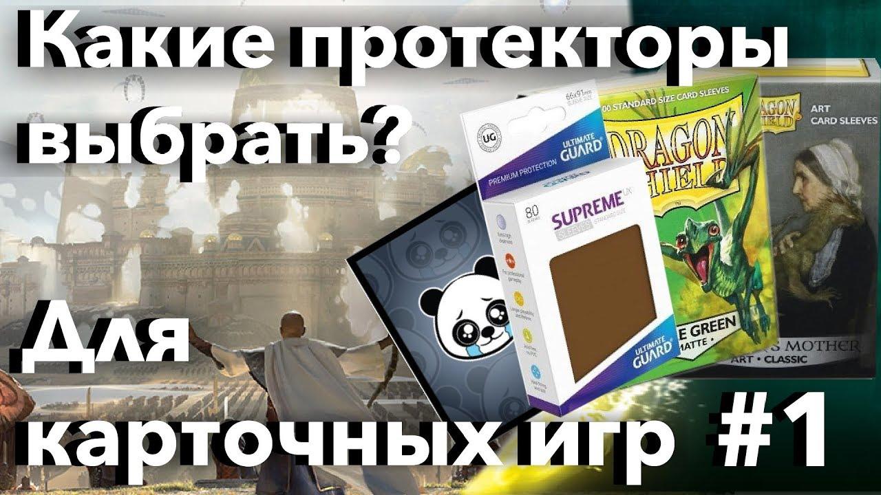 Скачать игры на андроид бесплатно без регистрации игровые автоматы