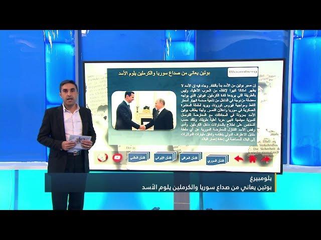جولة الصحافة: أهم الأحداث والمواضيع التي أوردتها الصحف العربية والعالمية اليوم30-4-2020
