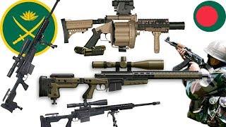 বাংলাদেশ সেনাবাহিনীর নতুন সর্বাধুনিক কিছু ভয়ংকর অস্ত্র! যা ব্যবহার করছে সেনাবাহিনী
