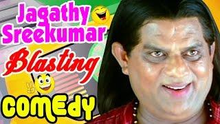 Jagathy Blasting Comedy Scenes | Mohanlal | Sreenivasan | Kalabhavan Mani | Mukesh