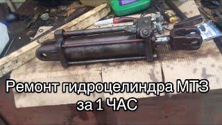 MTZ silindir almashtirish kit va hydraulics ta'mirlash