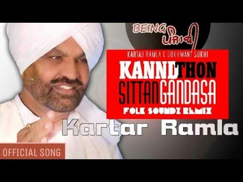 Kandh Ton Sitta Gandassa - Kartar Ramla And Sukhwant Sukhi   Folk Soundz   Old Punjabi Duet Song