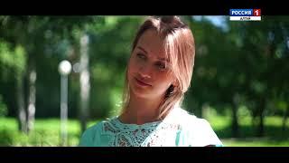 Смотрите документальный фильм об Олимпиаде сельских спортсменов в Поспелихе