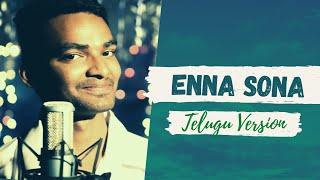 Nagesh Gowrish - Enna Sona (Telugu Version) OK JAANU