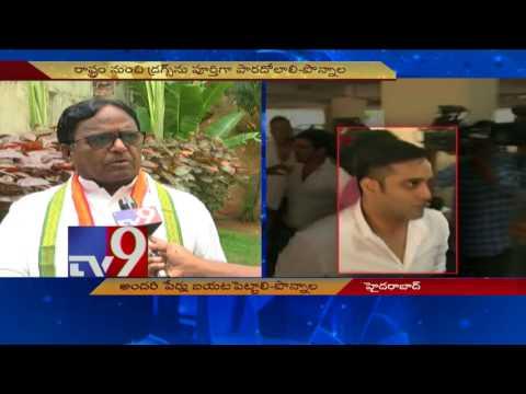 TS Govt must not hide names in Drugs case - Ponnala Lakshmaiah - TV9