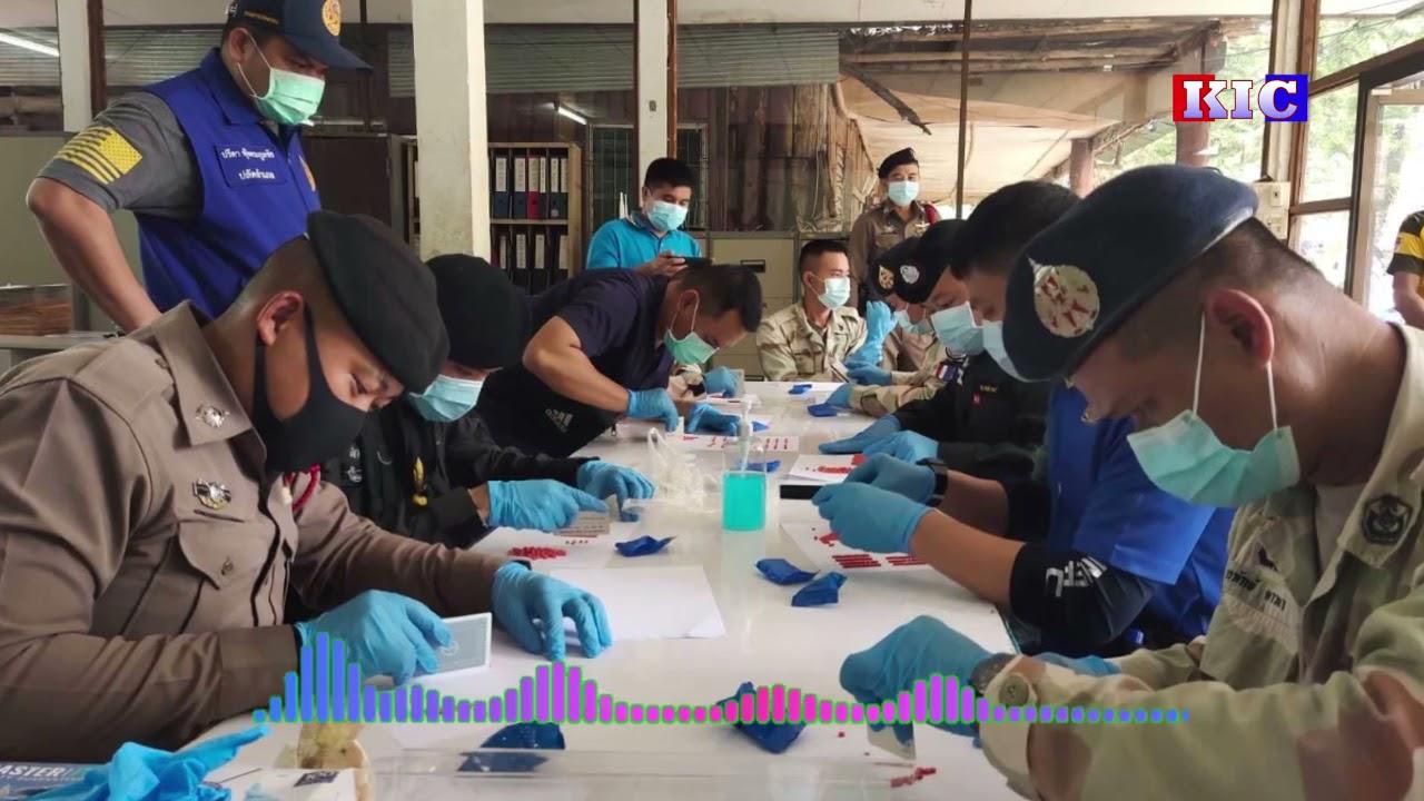 Radio Karen: Drug Seized in Mae La Refugee Camp