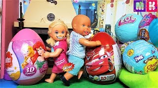 #ДЕТИ не поделили игрушки в больших яйцах! Катя и Макс нашли все сюрпризы. Мультики куклы #doll