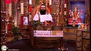Maharishi Vaani - ಮಹರ್ಷಿ ವಾಣಿ   Kannada Serial   Episode - 1267  Best Scene   Zee Kannada