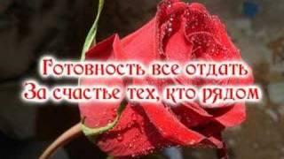 День Святого Валентина (Saint Valentine's Day)