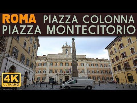 ROMA - Piazza
