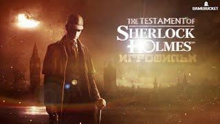 The Testament of Sherlock Holmes [игрофильм]
