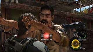 Прохождение Resident Evil 5 на сложности ВЕТЕРАН #1 | Начало. Палач
