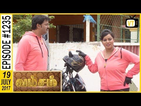 Vamsam - வம்சம் | Tamil Serial | Sun TV |  Epi 1235 | 19/07/2017
