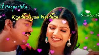 Uyiril Pooparitha | Tamil WhatsApp Status | Ninaithen Vandhai | Vijay Love Song