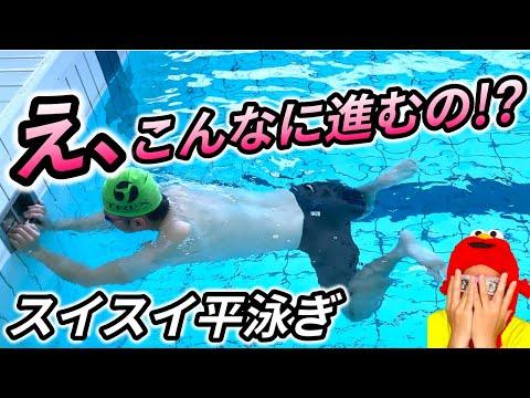 平泳ぎを長く泳ぐための楽な方法
