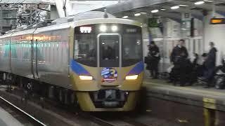 泉北高速鉄道12000系泉北ライナー62号 帝塚山駅通過