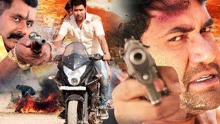 Nirahua Aur Aamrpali Ki Sabse Badi Blockbuster Film | 2018 | HD MOVIE