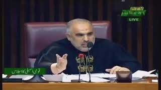 Minister of Foreign Affairs Shah Mahmood Qureshi Fourth Speech National Assembly Islamabad