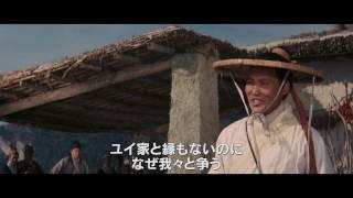残酷ドラゴン 血斗竜門の宿(字幕版)