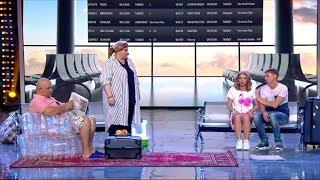 Що робити якщо твій рейс затримали в аеропорту Подорож по Дьюті-Фрі | Дизель новини та гумор
