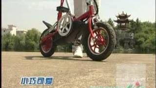 中文介绍 镁合金车架锂电池折叠电动车