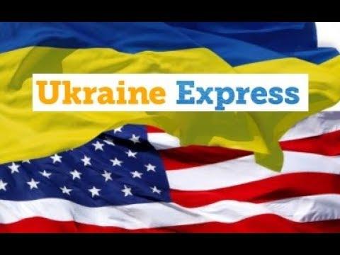 Доставка в Україну з США та Європи! Ukraine Express