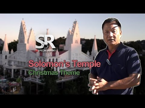 SR : Solomon's Temple Christmas Theme | [15.12.2017]