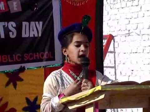 Parents Day Asia School Dhamtour Abbottabad Clipe 15.flv