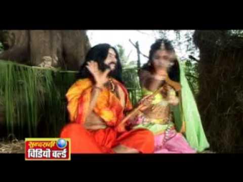 Chhod De Sadhu - Bihav Rachale - Dilip Lahariya - Rajkumari Chouhan - Chhattisgarhi