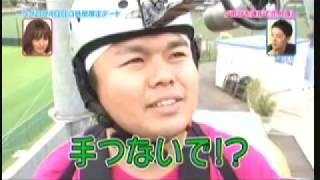 2009CX新感覚恋愛番組【ラブログ】no,2 はんにゃ初メインMC番組! 出演...