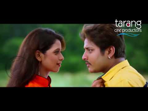 Sanju ra Mana Katha Kahile Pari | Love...