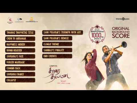 Thaarai Thappattai (Original Background Score) | Ilaiyaraaja | Bala | Mmar | Varalaxmi