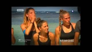 Youweekly.gr: Άγριος τσακωμός Χανταμπάκη-Σπαλιάρα-Παπαδοπούλου!