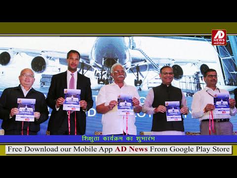 APNI DILLI NEWS BULETTIN 3 AUGUST 2017