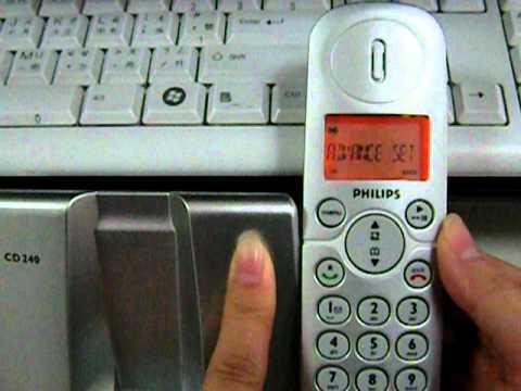 инструкция Philips Cd240 - фото 11