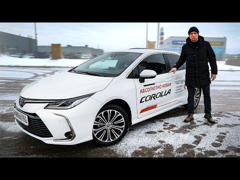 Новая Toyota Corolla 2020 - Пробник Камри. Тест-Драйв Тойота Королла 2020