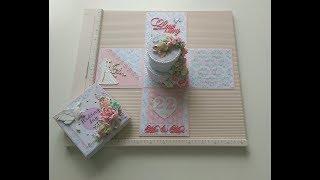 Свадебный magic box / wedding magic box