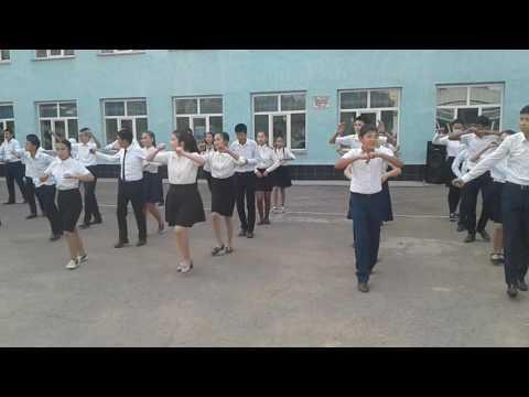 7 школа Шымкент флешмоб