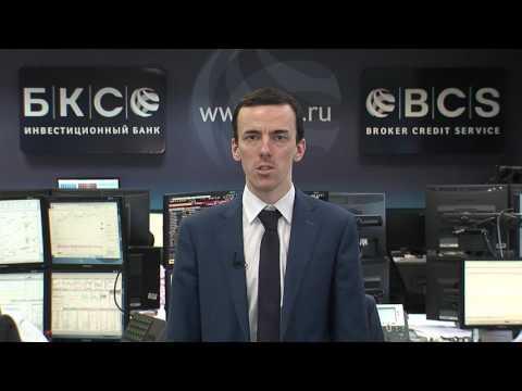 БКС Экспресс Рекомендуем к покупке Weatherford International