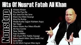 "Nonstop Hits Of ""Nusrat Fateh Ali Khan Songs"" Golden Collection | Audio Jukebox"