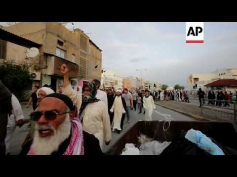 Protests in Bahrain over Saudi executions