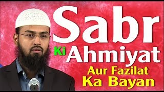 Sabr Ki Ahmiyat Aur Fazilat Ka Bayan - Importance & Virtues of Patience By Adv. Faiz Syed