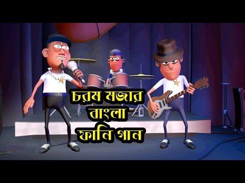 Funny Cartoons Song | Dance Music Pop Songs | Dancing Cartoons With Fun