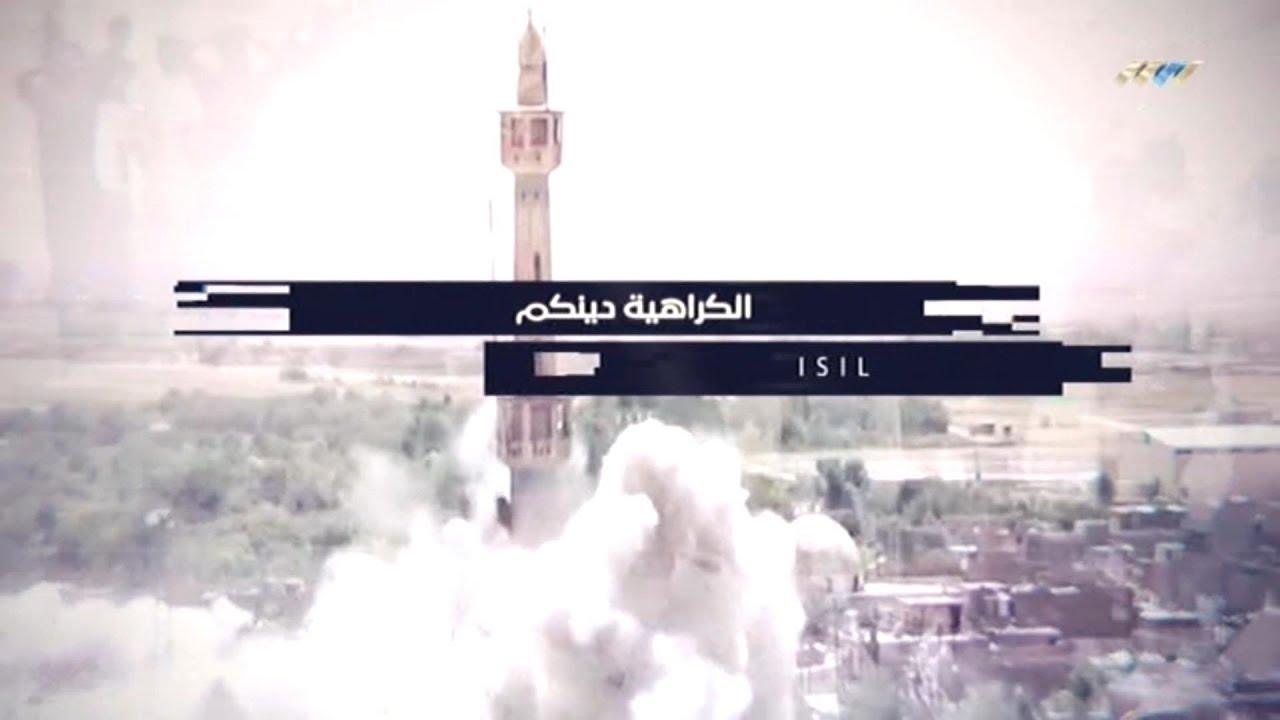 Libya Channel - دعاية نكبة ليبيا 13