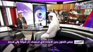 الإمارات تنعى 5 موظفي إغاثة قتلوا بتفجير قندهار