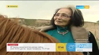 """""""Жыр аққуы"""" атанған ақын  Марфуға Айтхожина 80 жаста"""