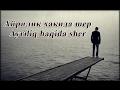 Ayriliq Haqida Sher