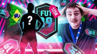14x PACZEK za 125.000!!! 11x WALKOUT - NAJWIĘKSZY PACK OPENING W FIFA 19