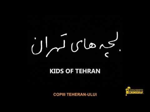 Kids of Tehran Trailer / UN LIKE PENTRU DOCUMENTAR / CRONOGRAF 2017
